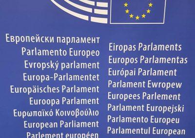 European Parliament signage